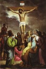 Ісус умирає на Хресті