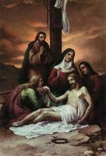 Ісуса здіймають з Хреста